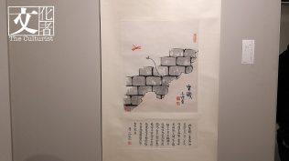 祁文傑先生說曾在他低潮時看這畫,數分鐘後心情豁然開朗。