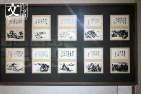 王康樂的十八開詩書畫合冊,一畫配一詩,是黃醫生的得意收藏。(文化者攝)