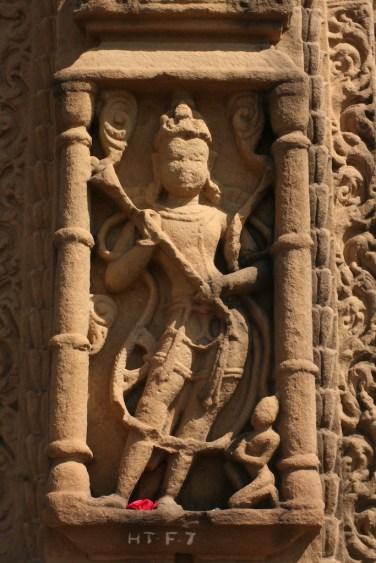 Ram Avataar