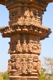 Pillar Details, Hindola Toran, Gyaraspur