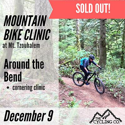 Mountain Bike Cornering Clinic - December 9