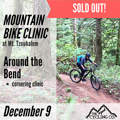 Mountain Bike Cornering Clinic - December 9