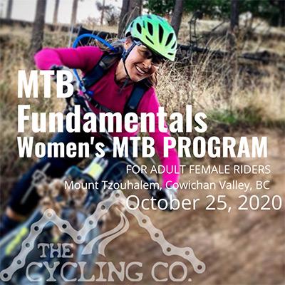 Mountain Bike Fundamentals - October 25th