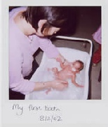 Premature baby first bath