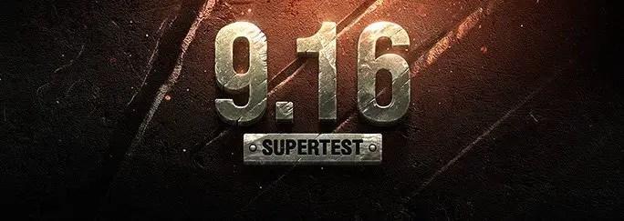 684h243_s