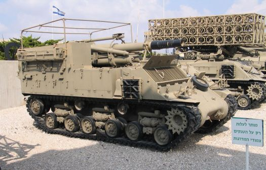 M-50 at the Armoured Corps Memorial and Museum at Latrun, Israel