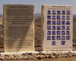 tel-saki-battle-memorial-golan-heights