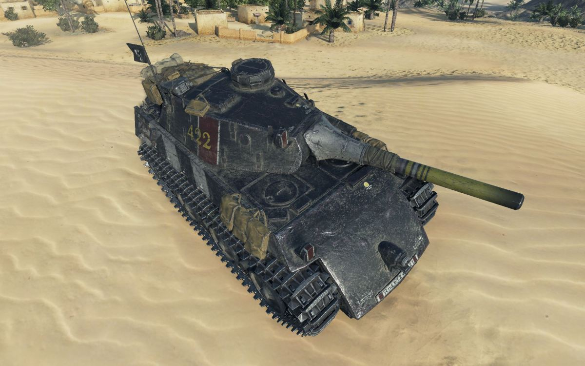 world of tanks super conqueror