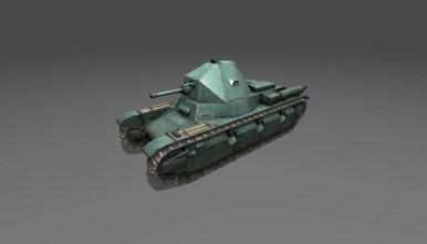 AMX 38 P2