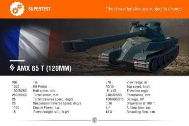 AMX 65T 120mm