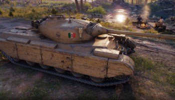 World of Tanks Supertest: Preferential MM Tanks