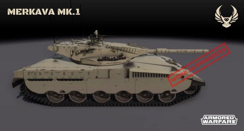 merkava_mk1