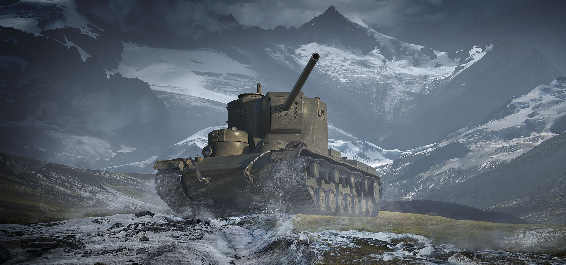 is de Super Pershing krijgen Premium matchmaking