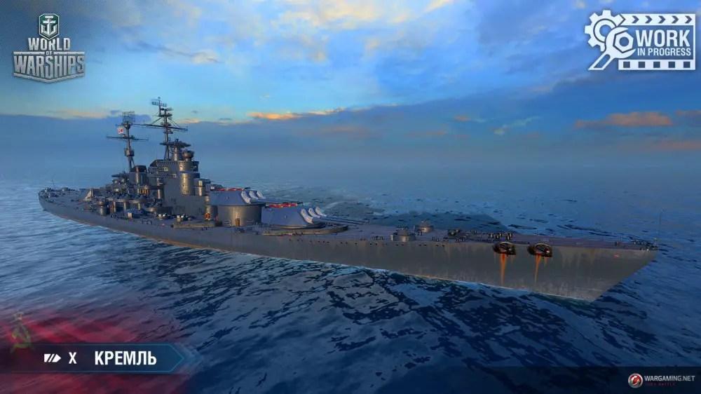 Supertest: Russian Tier X battleship Kremlin