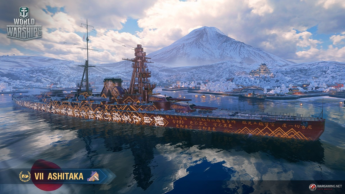 World of Warships: Update 0 8 3 The