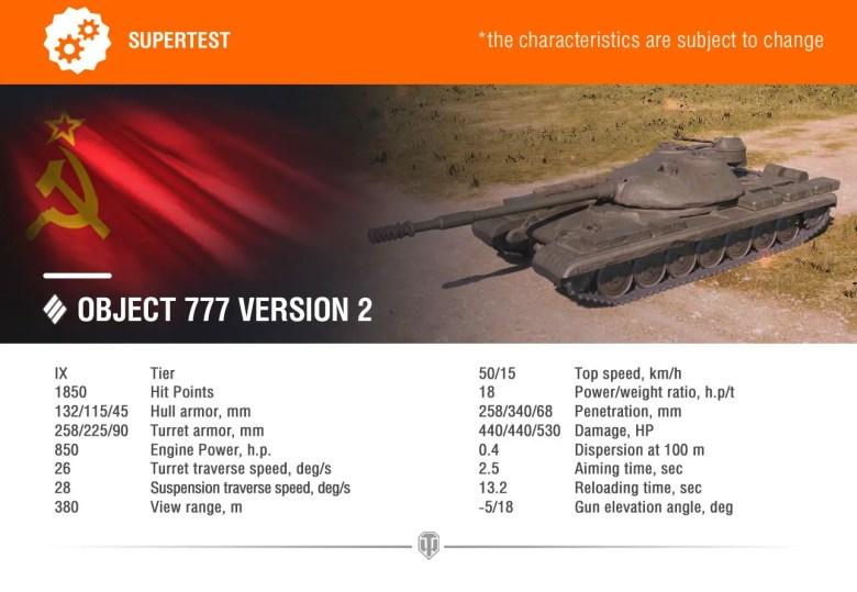 Object 777 Version II