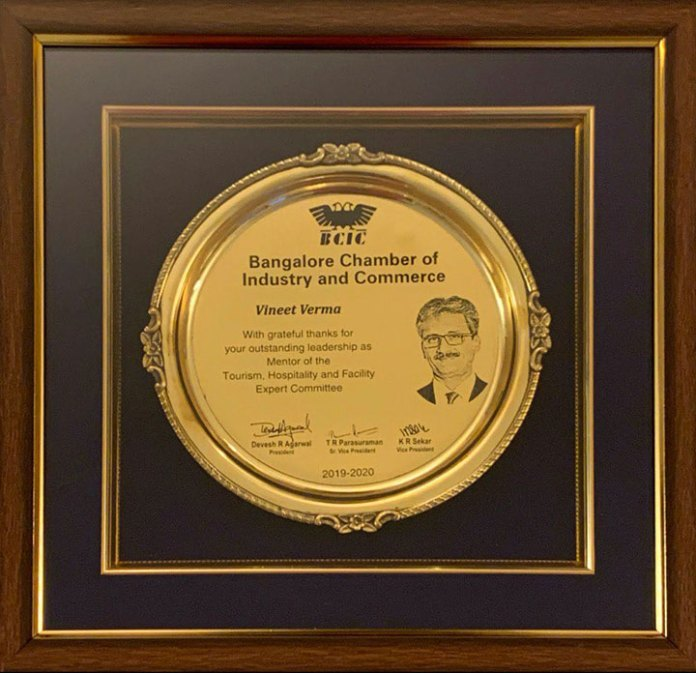 Bangalore Chamber of Industry and Commerce Felicitates Vineet Verma of Brigade Hospitality