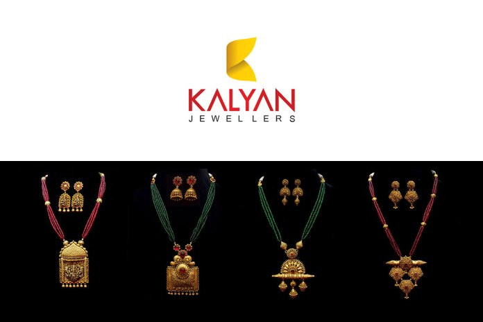 Kalyan Jewellers' unveils new Diwali collection Ameya