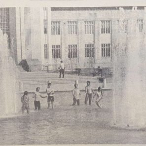 The Reflection Pool between Ezekiel Cullen and the Education Building was filled Thursday and the fountains were turned on. Several students took advantage of the cool water to relieve themselves of the heat. | Taken from The Cougar, 1972