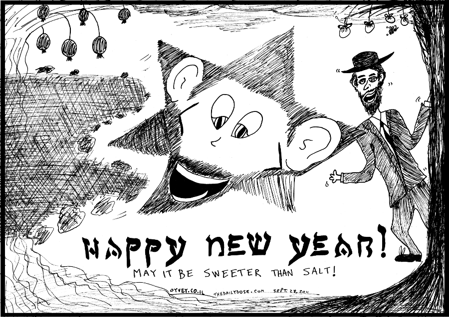 happy new year 5772 rosh hashanah cartoon editorial comic strip caricature by laughzilla for the daily dose and oyvey.co.il