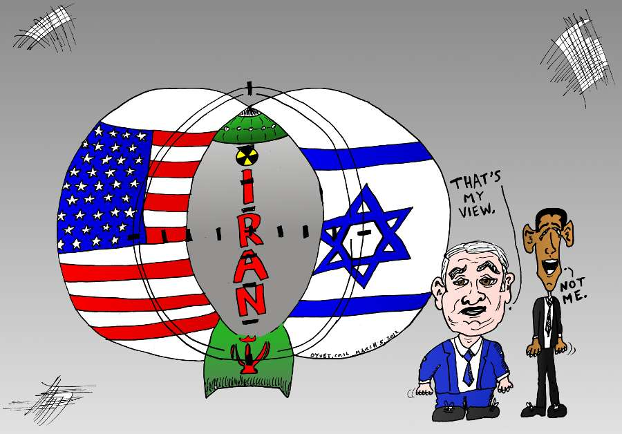 Venn Diagram of the US and Israel flags and an Iranian nuclear bomb
