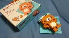 Rilakkuma dai suki desu. Yes, it's the cute bear - one of my all time favourites.