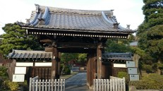 The entrance of the last shrine we went to was guarded by a wooden gate. These are , however, quite common in Japan.