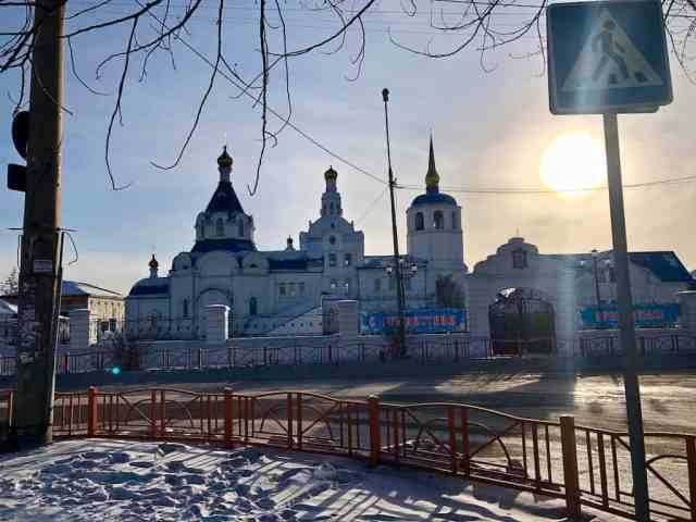 Holy Odigitrievsky Cathedral