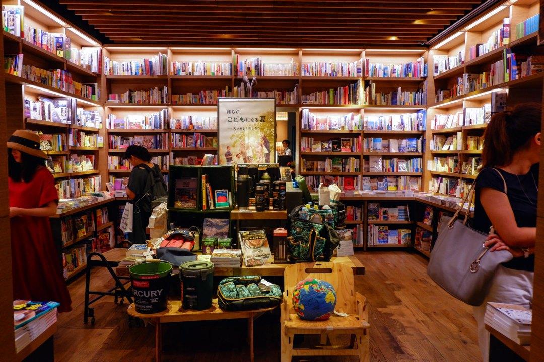 tokyo bookstore