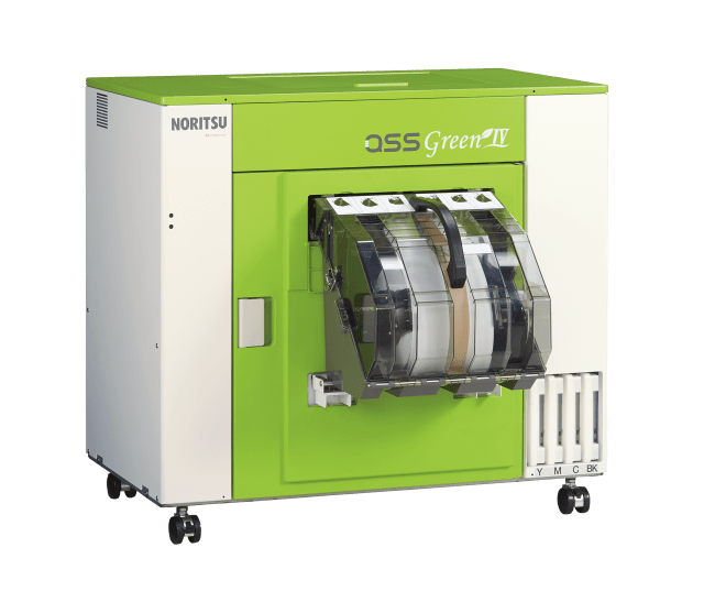 Noritsu introduces the QSS Green IV