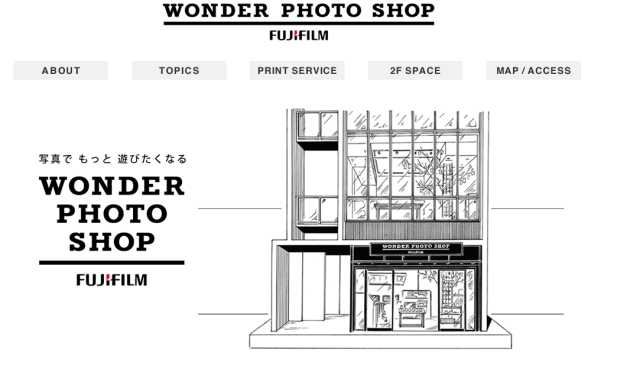 Fujifilm opens fourth Wonder Photo Shop in Malaysia