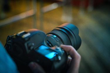 Kenko Tokina announces release of new Tokina opera 16-28mm F2.8 FF