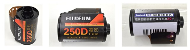 Fujifilm warns of faux film