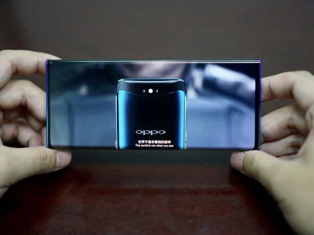 "OPPO showcases ""waterfall screen"" technology"
