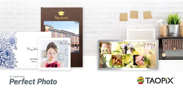 Perfect Photo Japan goes live with Taopix