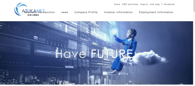 Japan's Asukanet reports higher quarterly sales
