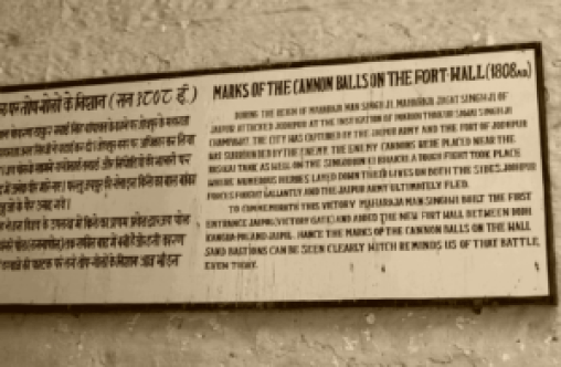 Marks of the Cannon Balls, MEHRANGARH FORT