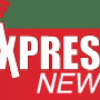 Express News gets a horrible new logo