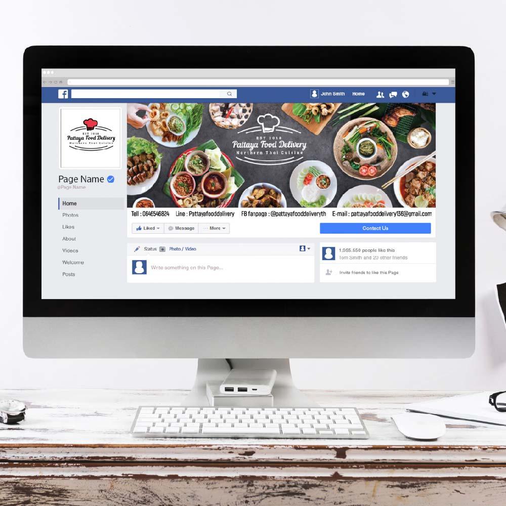 ออกแบบโปร์ไฟล์และหน้าปกเพจ Pattaya Food Delivery