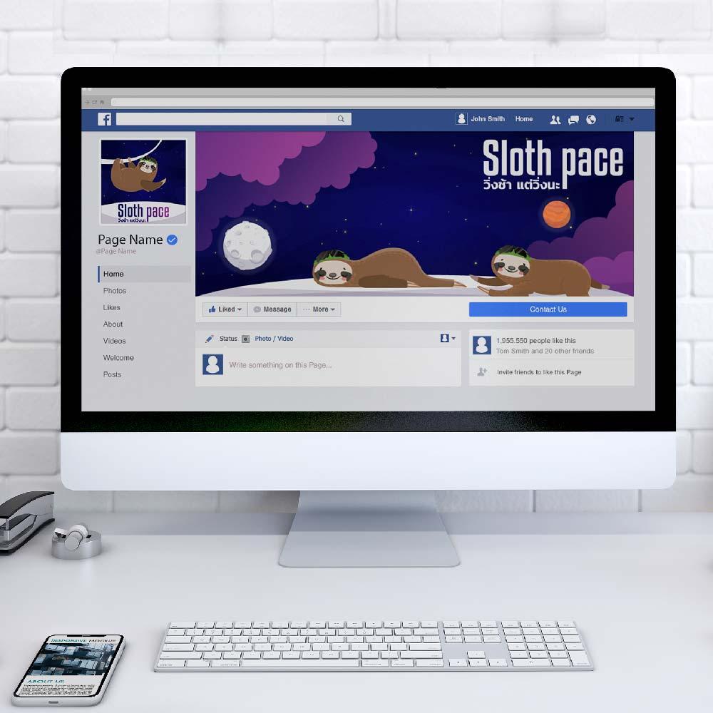 ออกแบบโปร์ไฟล์และหน้าปกเพจ Sloth Pace