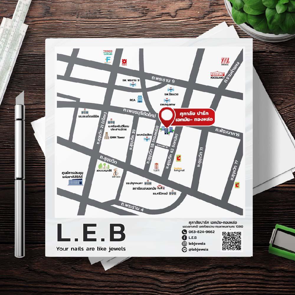 แผนที่ร้าน L.E.B Your nails are like jewels