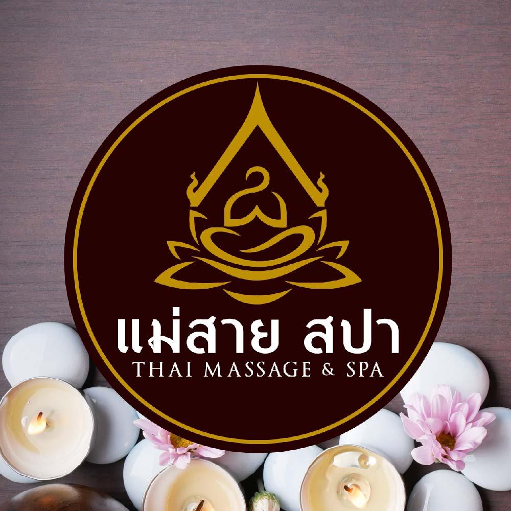 โลโก้แม่สายสปา Thai Massage & Spa