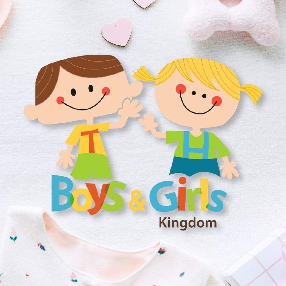 โลโก้ Boys & Girls Kingdom