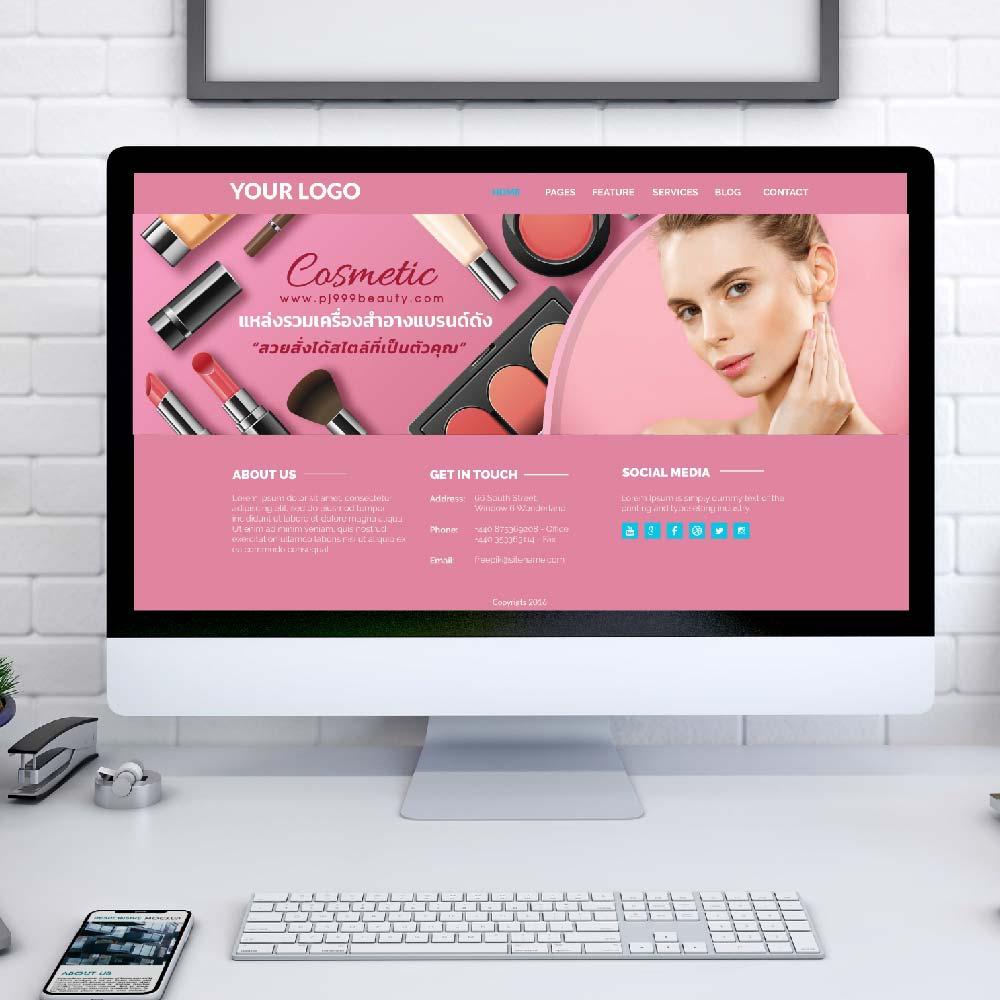 Web Banner www.pj999beauty.com