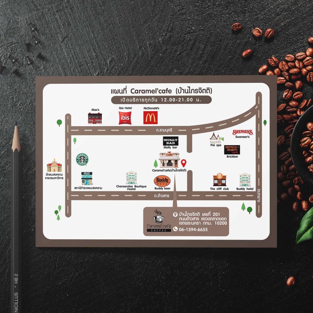 แผนที่ Caramel'cafe
