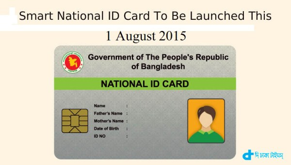 1 August 2015 to smartcard