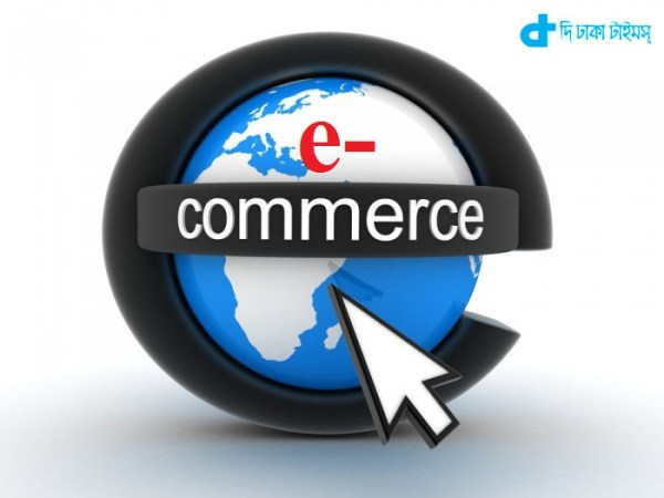 demanding  to e-commerce VAT withdrawal-05
