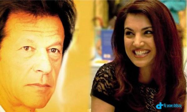 Imran wife & poisoned