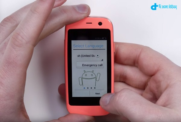 world's smallest Android phone on market