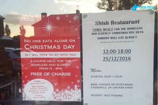 free-christmas-meal-at-restaurant